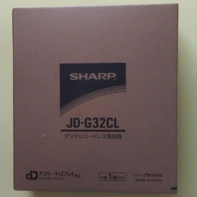 SHARP(シャープ)のSHARP デジタルコードレス電話機 (子機1台タイプ) スマホ/家電/カメラの生活家電(その他)の商品写真