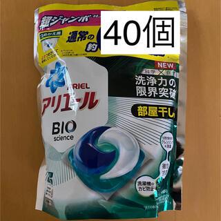 ピーアンドジー(P&G)のアリエール ジェルボール バイオサイエンス 40個 部屋干し用(洗剤/柔軟剤)