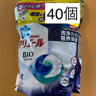 ピーアンドジー(P&G)のアリエール ジェルボール バイオサイエンス 40個(洗剤/柔軟剤)