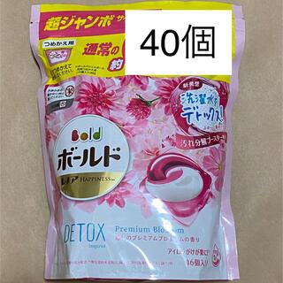 ピーアンドジー(P&G)のボールド ジェルボール 40個 癒しのプレミアムブロッサムの香り(洗剤/柔軟剤)