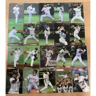 カルビー(カルビー)のプロ野球チップスカード 読売ジャイアンツセット(スポーツ選手)