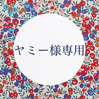 アイアムアイ(I am I)の未使用 2019SS I am I in fact... チャイナボタンポロ(シャツ/ブラウス(半袖/袖なし))
