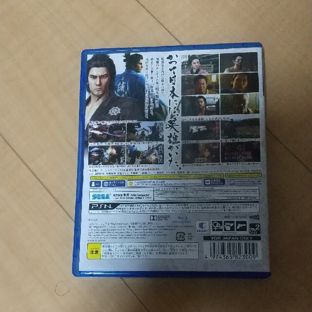 PlayStation4(プレイステーション4)の龍が如く 維新! PS4 エンタメ/ホビーのゲームソフト/ゲーム機本体(家庭用ゲームソフト)の商品写真