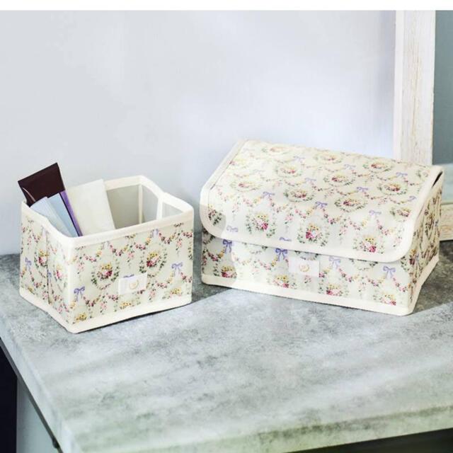 Maison de FLEUR(メゾンドフルール)のメゾンドフルール 収納ボックス2こセット インテリア/住まい/日用品のインテリア小物(小物入れ)の商品写真