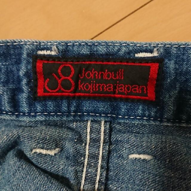 JOHNBULL(ジョンブル)のjohnbull  メンズ サロペット メンズのパンツ(サロペット/オーバーオール)の商品写真