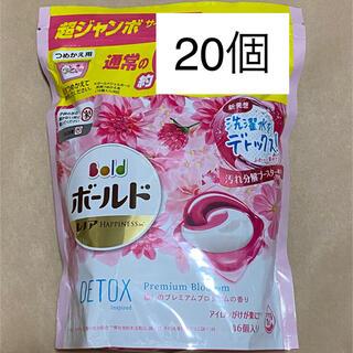 ピーアンドジー(P&G)のボールド ジェルボール 20個 癒しのプレミアムブロッサムの香り(洗剤/柔軟剤)