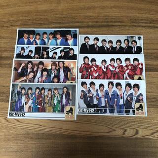 Kis-My-Ft2 - Kis-My-Ft2 会報 vol.6〜23