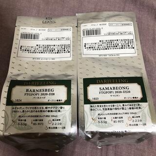 LUPICIA - ルピシア ダージリン春摘み 2種