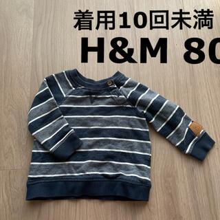 エイチアンドエム(H&M)の着用回数 10回未満 H&M 80 トレーナー(トレーナー)