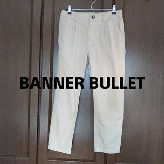 バナーバレット(Banner Barrett)のバナーバレット コットンストレートパンツ 7分丈(クロップドパンツ)