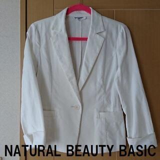 NATURAL BEAUTY BASIC - ★格安 NBB(ナチュラルビューディーベーシック)白ジャケット★