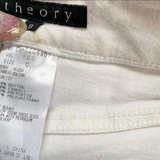 セオリー(theory)のデニムショートパンツ theory/セオリー(ショートパンツ)
