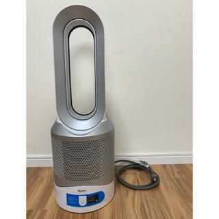 美品 ダイソン hot&cool hp03 2020年製 扇風機 dyson