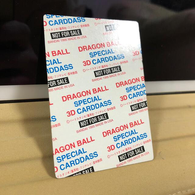 ドラゴンボール(ドラゴンボール)のドラゴンボールカードダス非売品 No.1000 3Dホログラム孫悟空 当選通知付 エンタメ/ホビーのトレーディングカード(シングルカード)の商品写真