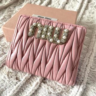 miumiu - ミュウミュウ miumiu ビジュー マテラッセ ミニ財布 ピンク