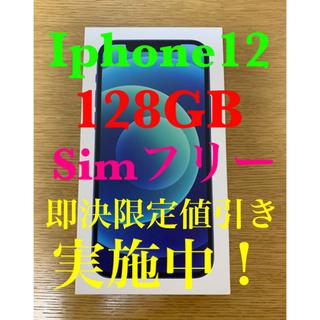 Apple - Apple iphone12  SIMフリー ブルー 128GB