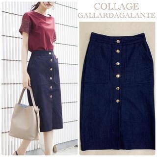 GALLARDA GALANTE - 【格安】COLLAGE GALLARDAGALANTEデニムスカート*サイズ1
