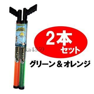 コストコ(コストコ)のストリームマシーン 強力 水鉄砲 2丁セット グリーン&オレンジ(その他)