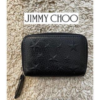 ジミーチュウ(JIMMY CHOO)のjimmy choo ジミーチュウ 黒 本革 コインケース カードケース レザー(コインケース/小銭入れ)