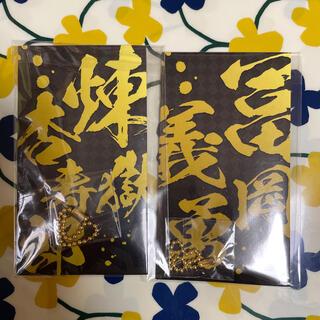 BANDAI - 鬼滅の刃 メタルブックマーカー 煉獄杏寿郎 冨岡義勇