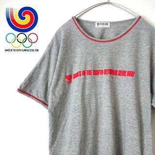 アートヴィンテージ(ART VINTAGE)の80s SEOUL 1988 ソウルオリンピック VINTAGE Tシャツ 古着(Tシャツ/カットソー(半袖/袖なし))