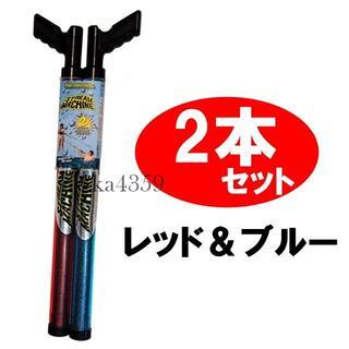コストコ(コストコ)のストリームマシーン 強力 水鉄砲 2丁セット レッド&ブルー(その他)