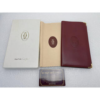 カルティエ(Cartier)のD465 極美品★ カルティエ マストライン 札入れ 長財布 ボルドー(長財布)