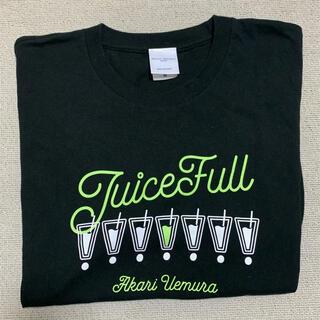 モーニング娘。 - Juice=Juice 植村あかり Tシャツ