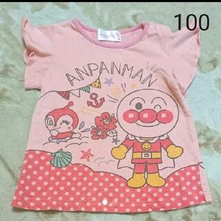 アンパンマン - アンパンマンTシャツフリル100cm女の子保育園着