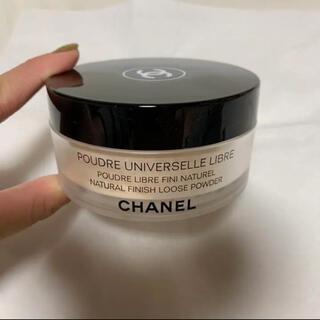 CHANEL - シャネル プードゥル ユニヴェルセル リーブル N