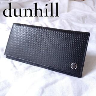 ダンヒル(Dunhill)の美品】dunhill ダンヒル 折り財布 長財布 ブラック(長財布)