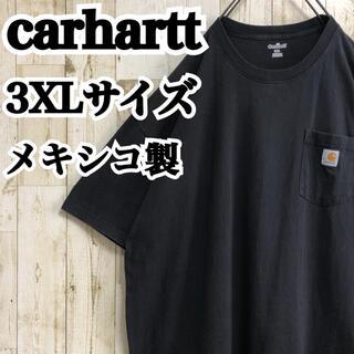 カーハート(carhartt)の【カーハート】【3XL】【メキシコ製】【ワンポイント】【ロゴ刺繍】【Tシャツ】(Tシャツ/カットソー(半袖/袖なし))