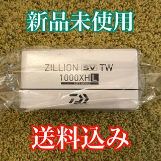 DAIWA - 【新品未開封】ダイワ 2021年 ジリオン SV TW 1000XHL 左