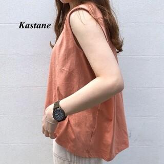 Kastane - 新品 Kastane デザインBIGタンク