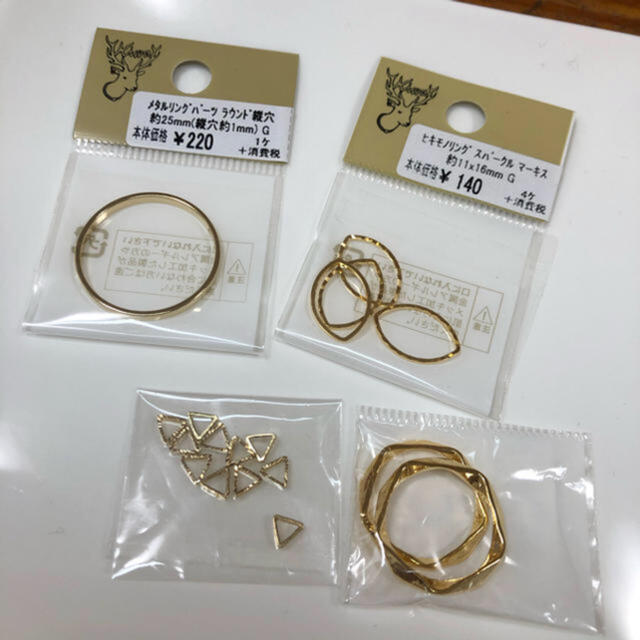 貴和製作所(キワセイサクジョ)のハンドメイドパーツ I ハンドメイドの素材/材料(各種パーツ)の商品写真
