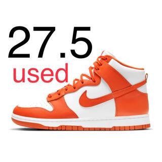 NIKE - 【NIKE】dunk hi orange blaze 27.5cm used