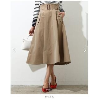 ROPE - ロペ 【ベルト付き】フラップポケットフレアースカート キャメル
