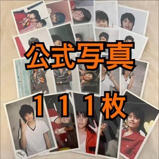 ニュース(NEWS)の手越祐也 公式写真 111枚 おまけ付き(アイドルグッズ)