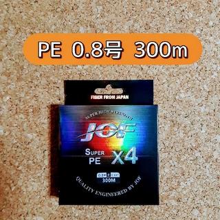 新品 PE ライン 0.8号 16LB 300m ブルー 釣り糸 4本編み