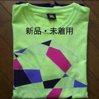 【新品・未着用】嵐 デジタリアン ツアーTシャツ