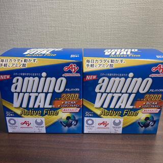 アジノモト(味の素)のアミノバイタル アクティブファイン 60本入(アミノ酸)