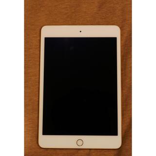 iPad - iPad mini4