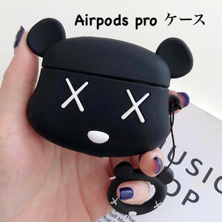 Airpods pro ケース KAWS ベアブリック【フォロー割】
