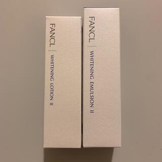 FANCL - 新品!ファンケル ホワイトニング 化粧液&乳液セット