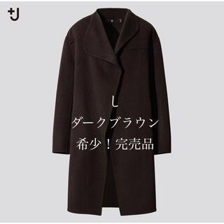 ユニクロ(UNIQLO)の+J カシミヤブレンドノーカラーコート(ロングコート)