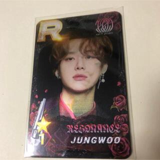 エクソ(EXO)のnct2020アルバムペンミ限定nct127ジュンウトレカ両面変換カード(アイドルグッズ)
