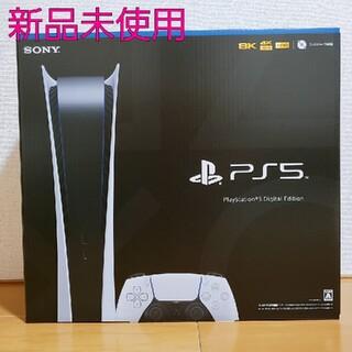 PlayStation - SONY PlayStation5 デジタルエディション CFI-1000B01