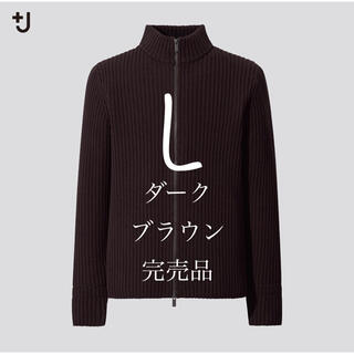 ユニクロ(UNIQLO)の+J ミドルゲージリブフルジップセーター(ニット/セーター)