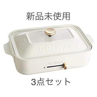 I.D.E.A international - 【週末限定価格】BRUNOコンパクトホットプレート+セラミックコート鍋セット