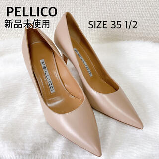 PELLICO - 新品未使用 PELLICO ペリーコ ベージュ パンプス レザー 美品 22.5